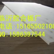 环保E0级板式家具用生态胶合板图片
