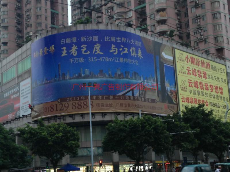 供应广州户外广告牌价格