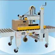 五金工具包装封箱机图片