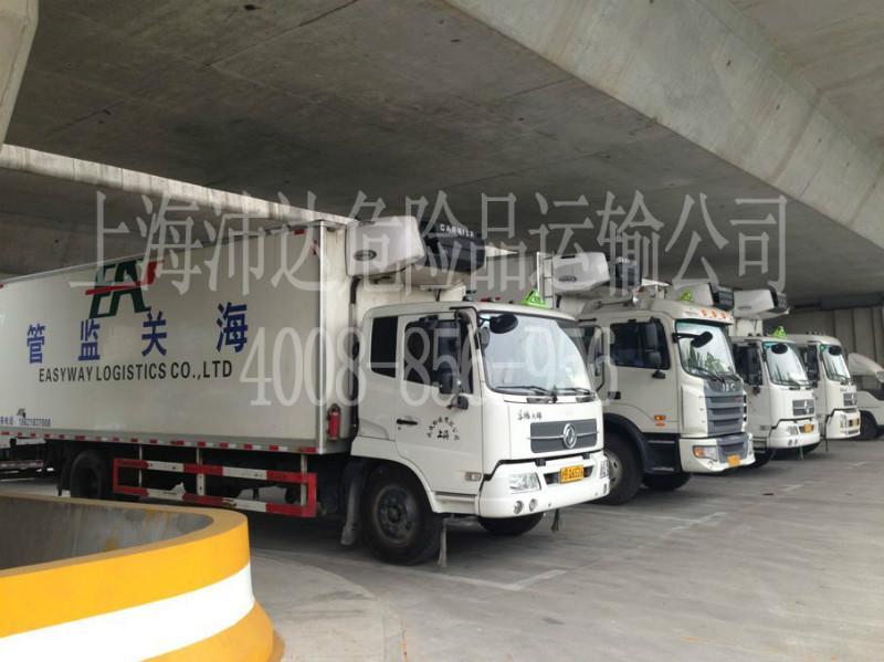 供应危险品运输价格-上海危险品运输公司电话-上海最便宜的危险品运输公司