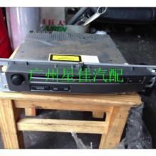 供应宝马X3CD主机音响功放器放大器,宝马CD主机