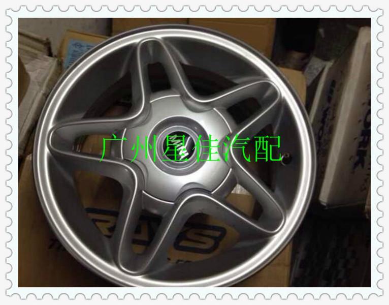 供应宝马mini轮毂迷你五角星钢圈改装,广州汽车配件拆车市场