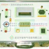 供应ED0204-20温升直流电阻测试仪 变压器直流电阻测试仪厂