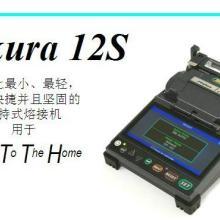 藤仓FSM-40S/50S/60S/80S光纤熔接机维修批发