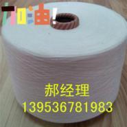 14支气流纺涤棉纱T65/C35图片