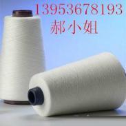 环锭纺3支10支16支涤棉纱T65/C35图片