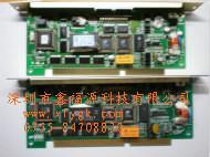 控制器线路板图片/控制器线路板样板图 (3)
