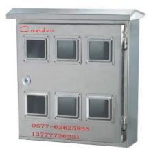 供应电表箱水表箱图片