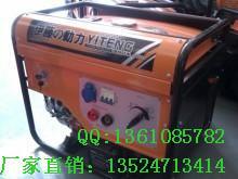 供应250安汽油发电焊机价格批发