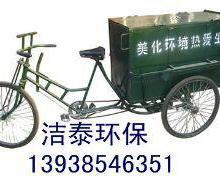 河南省郑州市洛阳信阳南阳洁泰环保【环卫保洁车】图片