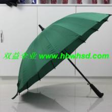 供应长沙礼品伞加工报价/长沙礼品伞供销商