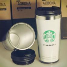 供应咖啡杯