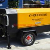 供应混凝土泵,水泥发泡机,抹墙喷浆机 广西混凝土泵 广西水泥发泡
