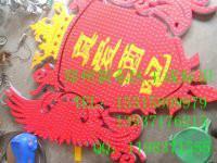 供应重庆市武隆县穿孔灯珠发光字
