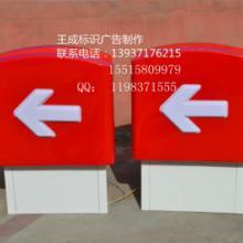 供应江西省上饶县加油站进出口灯箱图片