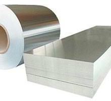 供应东莞常平铝板工业常规料规格齐全常平铝板西南铝板常平中铝铝板批发