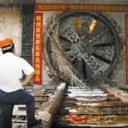 凌云县非开挖施工/北京泥水平衡顶图片