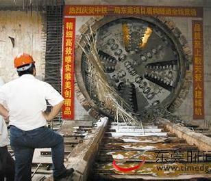 南京非开挖顶管/阳城县PE管道销售图片