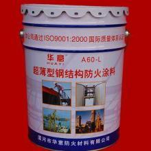 钢结构防火涂料 超薄型钢结构防火涂料