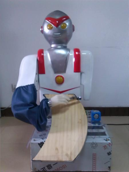 陕西 成新/陕西优质鸡汤刀削面机器人