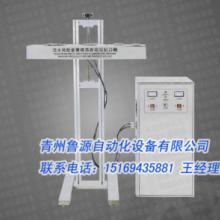 供应电磁感应铝箔封口机优质出售批发