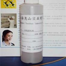 供应593固化剂,无色快干型固化剂