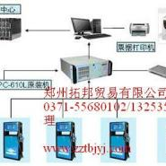 油站ic卡系统的介绍图片