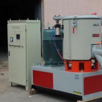 供应东莞100KG高速混合机  启动高速混合机  东莞高速混合机报价
