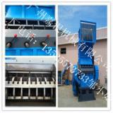 供应重型粉碎机  洗衣机壳粉碎机  广东重型粉碎机生产基地