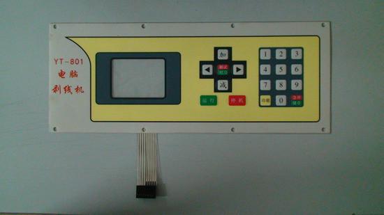 供应高阳PVC面膜图片