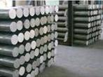 供应优质5083镁合金铝棒工业铝棒厂家直销规格齐全图片
