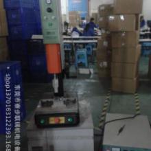 供应超声波PP文件夹焊接机超声波焊机,明和超声波配件,超声波焊机批发