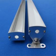 供应四会U型铝槽照明灯饰,带PC罩U型铝槽,可装20-24MM板铝槽