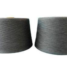 供应竹炭纯纺混纺32支纱线