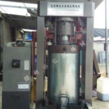 供应榨油机辅助设备