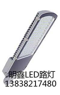 LED太阳能路灯价格, led科瑞芯片路灯, 路灯型号价格