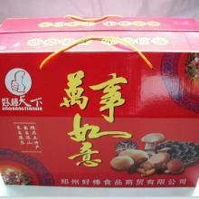 供应干菜批发木耳猴头香菇茶树菇银耳图片