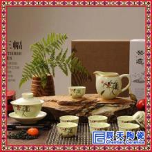 供应高档茶具礼品茶具