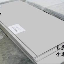 加工现货钛合金 钛合金棒 钛丝 钛板 钛管 可按图纸定做图片