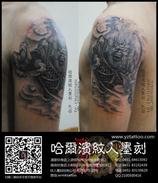供应哈尔滨纹身斗战圣佛孙悟空猴纹身图片大全