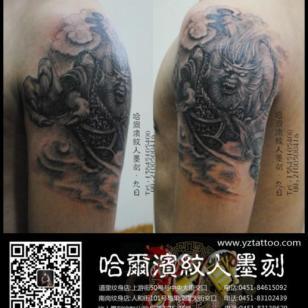 哈尔滨纹身斗战圣佛孙悟空猴纹身图片图片