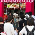 杭州小吃店加盟图片
