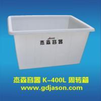 供应PE食品酿造桶