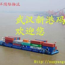 供应武汉国际海运订舱拖车报关仓储一条龙图片