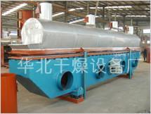 供应衡水振动流化床干燥机制造厂,衡水振动流化床干燥机制造厂家