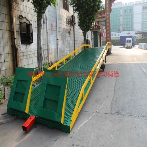 供应广东丹灶移动式集装箱登车桥供货商