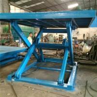 固定剪叉式升降机价格固定剪叉式升降机生产厂家三良机械