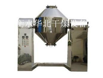 供应双锥干燥机制造,双锥干燥机制造厂,双锥干燥机制造厂家