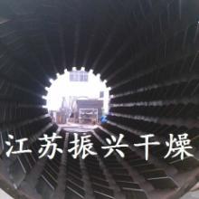 供应棉籽壳专用烘干机厂家,棉籽壳干燥设备生产厂家批发