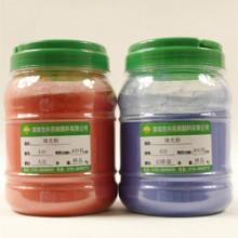 供应珠光粉应用于汽车涂料